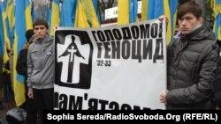 Украинская молодежь почтила память жертв Голодомора. Киев, 23 ноября 2013 года.