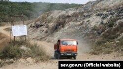 Севастопольский полигон ТБО в Первомайской балке