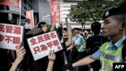 Продемократические выступления в Гонконге