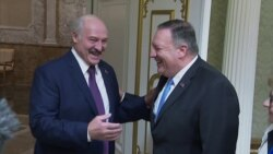 Pompeo: Belarus Doesn't Need To Take Sides Between Russia And U.S.