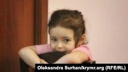 Сабріє, молодша дочка родини Аділових