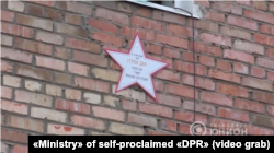 Так бойовики вшанували Михайла Толстих («Гіві»)