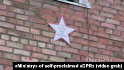 Так поддерживаемые Россией боевики чествовали Михаила Толстых («Гиви»)
