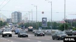 Київ.