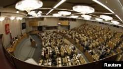 The bill was rushed through Russia's State Duma.
