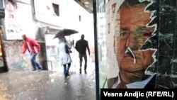 Предвыборные плакаты в Белграде