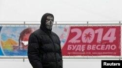 Участник протестов в Киеве
