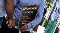 بازار پر رونق پایاننامه آنسوتر از قدیمیترین مرکز علمی ایران