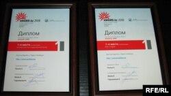 Kazakhstan - Kazakh National Internet Award To Radio Azattyq