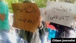 تجمع صبح شنبه در دانشگاه «علامه طباطبایی» چندمین تجمع اعتراضی در روزهای اخیر در دانشگاههای تهران است