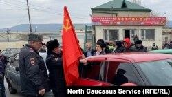 Полиция сообщила активистам, что у них нет разрешения на акцию