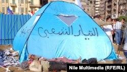 Qahirə-Təhrir meydanı