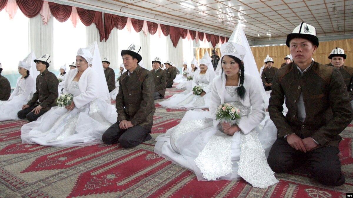 знакомства никах в кыргызстане