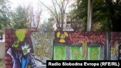 Noć istraživača, Banjaluka, 28.9.2013. foto: Gojko Veselinović