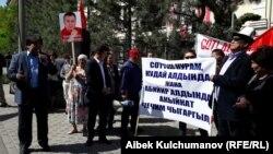 4-майдагы Бишкектеги акция.