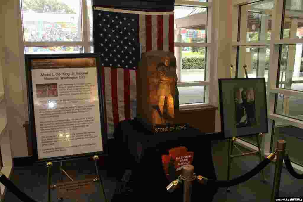 """В этом уголке музейной экспозиции представлена в миниатюре копия монумента """"Камень надежды"""" в честь Мартина Лютера Кинга в Вашингтоне. Оригинал памятника установлен в комплексе Национальная Аллея, между мемориалами Авраама Линкольна и Томаса Джефферсона."""