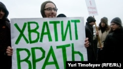 Митинг на Болотной площади, Москва, 10 декабря 2011 г
