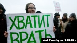 Болотная алаңындағы парламент сайлауына наразылық таныту митингісіне шыққан жұрт. Мәскеу, 10 желтоқсан 2011 жыл