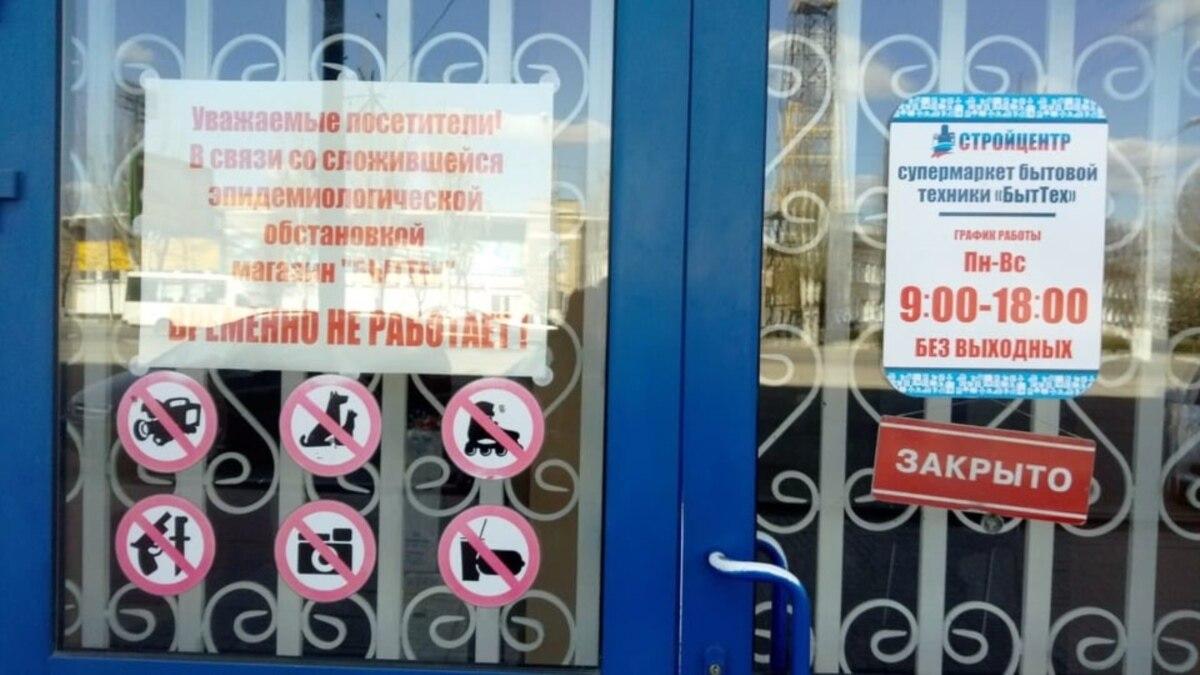 «Пасечник и Пащенко торгуют лицами в 4-й горбольнице» €? как медицина в Луганске встречает COVID-19
