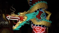 Атлас мира: Дракон протянул лапу Кондору