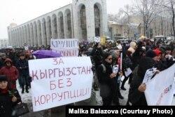 Акция против коррупции в Бишкеке, 25 ноября 2019 г.