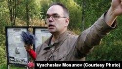 Вячеслав Мосунов