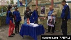 Агітацыйны пікет за Сяргея Гайдукевіча ў Віцебску, 21 верасьня 2015 году