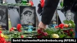 Ушанаваньне загінулых у цэнтры Кіева, 21 лістапада 2016 году.