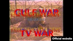 Proiectul video la Atena al lui Michel Auder, Gulf War Press Still, EMST©Michel Auder