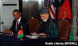 Барак Обама ва Ҳомид Карзай