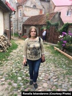 Розалия Искандарова