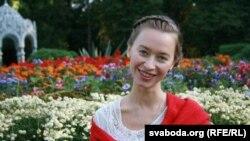 Валерыя Красоўская