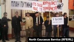 "Журналисты ""Черновика"" протестуют в Махачкале, 2006 год (Хаджимурад Камалов второй справа)"
