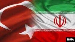 سطح تجاری ایران و ترکیه در شرایط تراز منفی ایران قرار دارد