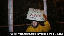 Корупція в Україні не раз викликала громадянські протести