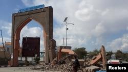 Ооганстандын Газни шаары зилзаладан кийин. 26-октябрь, 2015-жыл.