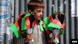 از ۹۷مین سالروز استرداد استقلال افغانستان تجلیل میشود