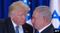 ԱՄՆ նախագահ Դոնալդ Թրամփի և Իսրայելի վարչապետ Բենյամին Նեթանյահուի հանդիպումը, Երուսաղեմ, 22-ը մայիսի, 2017թ․