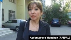 Назым Мукайяма, потребитель, подавшая иск против торгового центра Green. Алматы, 18 октября 2013 года.