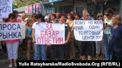 Протест проти закриття найстарішого ринку Дніпропетровська «Нагірного», 17 липня 2012 року