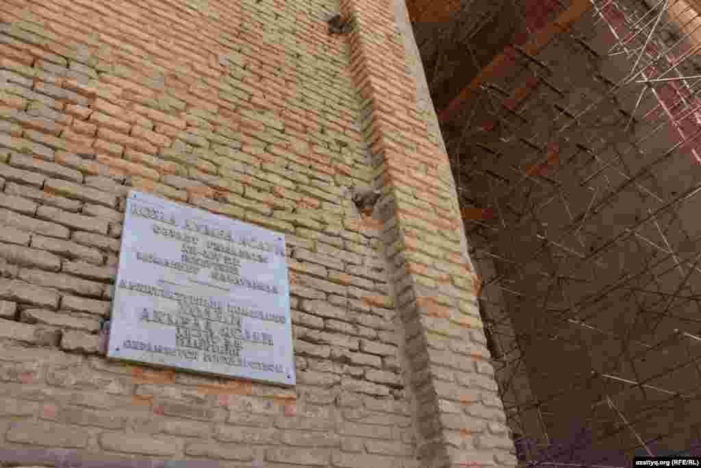 Табличка на здании мавзолея Ходжи Ахмета Яссауи.