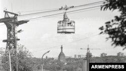 Երևանի ճոպանուղին, 1974 թ․, արխիվ