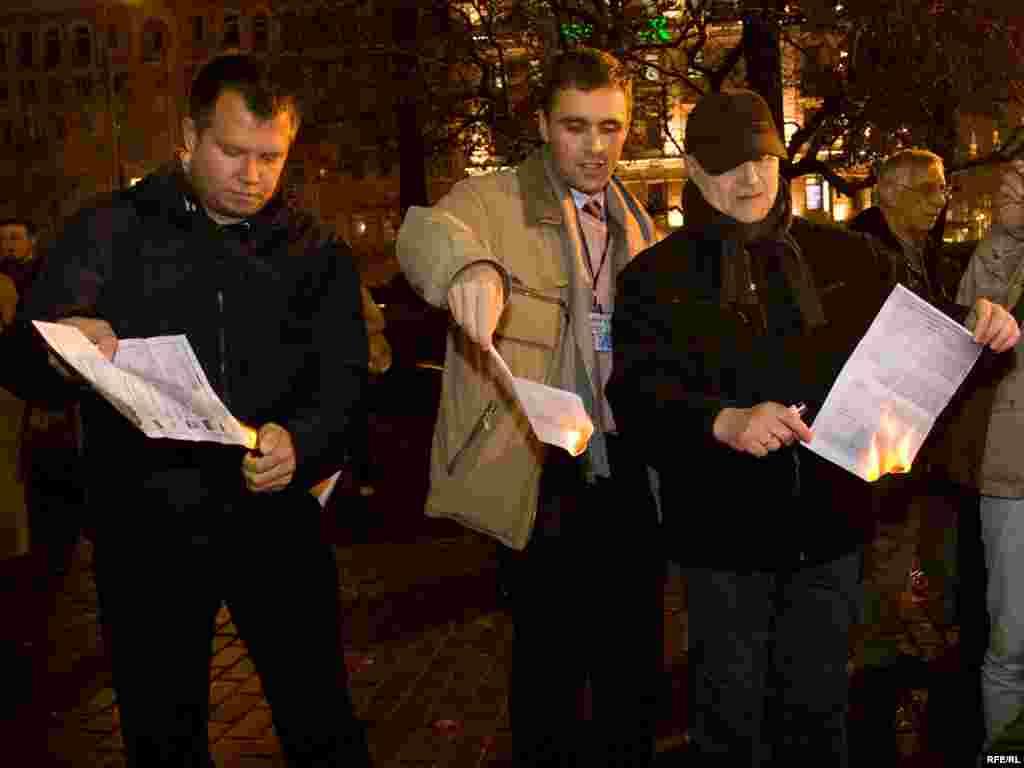 Оппозиционеры собрались на Пушкинской площади в Москве, чтобы демонстративно сжечь свои избирательные бюллетени.