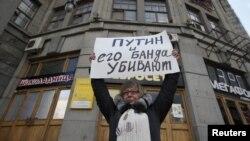 Ірина Калмикова на одиночному пікеті у центрі столиці Росії. Москва, 19 квітня 2015 року