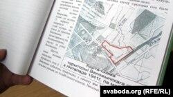 Старонка зь кнігі Мечыслава Новіка пра расстрэл валожынскіх габрэяў на вайсковым стадыёне ў 1941 годзе
