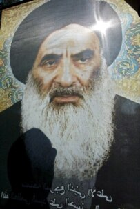 A portrait of Shi'ite Grand Ayatollah Ali al-Sistani (epa file photo)