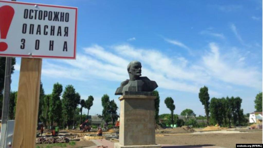 Помнік Леніну ў Талачыне