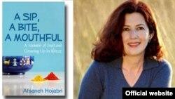 افسانه هژبری و روی جلد کتابش: یک جرعه، یک لقمه