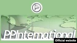 Логотип международной пиратской партии