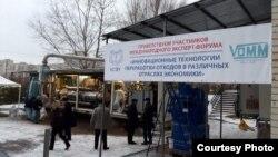 Пилотные испытания установки по термической обработке осадка в Казани. Фото предоставлено компанией VOMM.